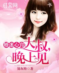 慕小姐,杨瑜(婚迷心窍(书号:1831))最新章节全文免费阅读