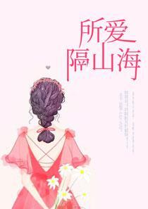 宋程飞,程飞(所爱隔天海(书号:8170))最新章节全文免费阅读