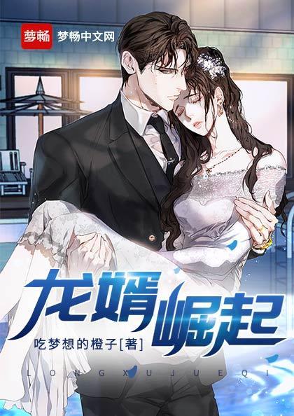 萧穆,沈曼冰(龙婿崛起)最新章节全文免费阅读